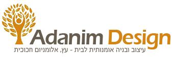 אדנים דיזיין - עיצוב בעץ אלומניום וזכוכית